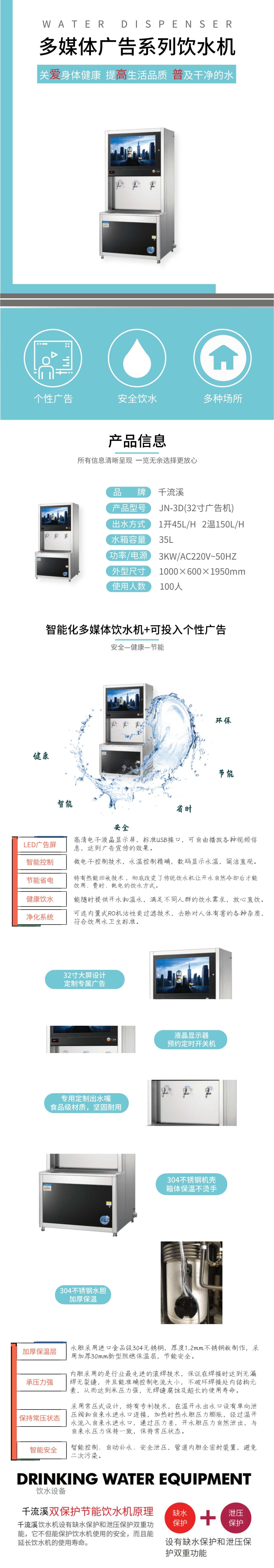 JN-3D(印刷版)_00_01.jpg