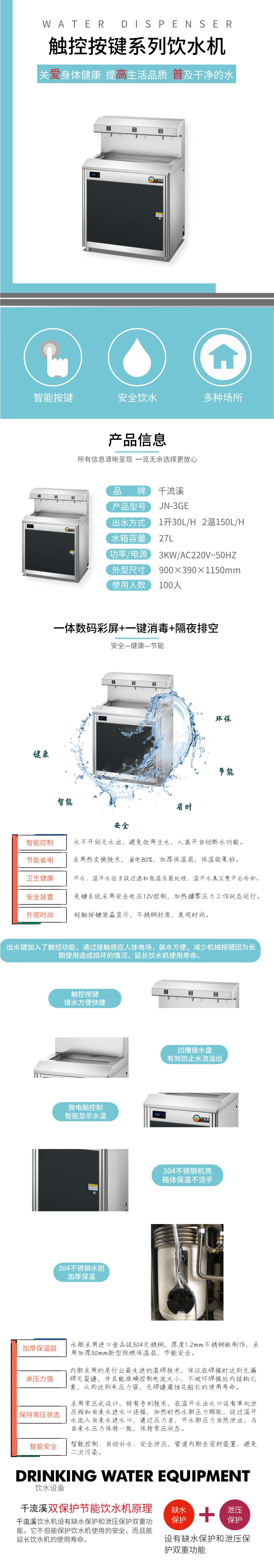 JN-3GE_00_01.jpg